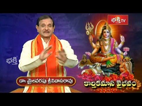 Karthika Masam Special - Karthikamasa Vaibhavam Pravachanam_Episode 5_Part 2