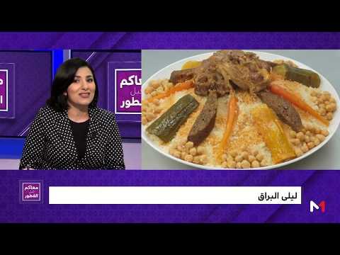 العرب اليوم - نقاط الالتقاء بين المرأة المغربية والجزائرية