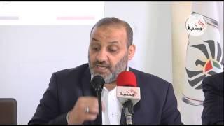 ندوة سياسية: إعداد الاطار العام لدليل القيادي الفلسطيني