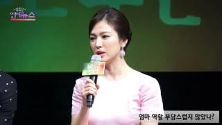 Song Hye Kyo Kang Dong Won_PC for My brilliant life 140804