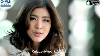 Only You (thai Song)