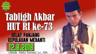 Video Tabligh Akbar Meranti (Selat Panjang, 12.8.2018) - Ustadz Abdul Somad, Lc., MA MP3, 3GP, MP4, WEBM, AVI, FLV April 2019