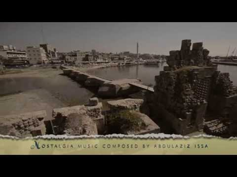 Nostalgia by Abdulaziz Issa (Footage of Old Saida)