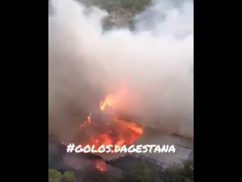 Еще одна школа сгорела в горах Дагестана