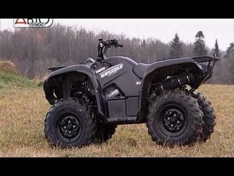 115 Yamaha Grizzly 550