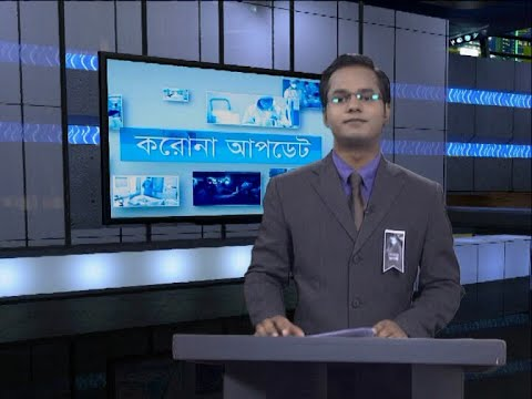 4 pm Corona Bulletin || করোনা বুলেটিন || 11 August 2020 || ETV News