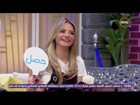 "حسن الرداد وسالي شاهين يلعبان ""حصل ولا محصلش"""