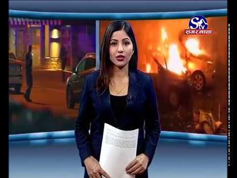 (Sagarmatha Prime News 2075-02-11 - Duration: 33 minutes.)