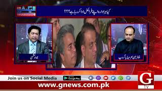 Election Special Transmission | 12-07-18 | Part-1