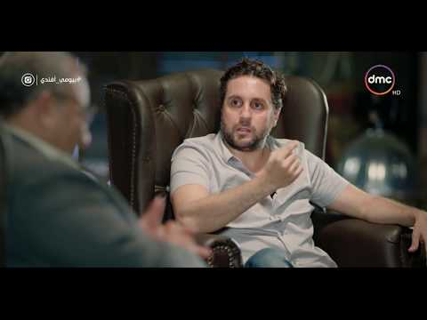 هشام ماجد لبيومي فؤاد: أنت إجباري لا اختياري