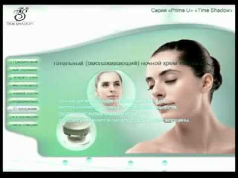 Смотреть онлайн бесплатно мастер-класс по косметике компании тяньши. серия primeu видео (видеоролик, видеоклип) без регистраци.