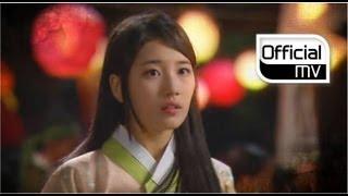 Video [MV] 4MEN(포맨) _ Only you(너 하나야)(Kangchi, the Beginning(구가의서) OST Part 7) MP3, 3GP, MP4, WEBM, AVI, FLV Agustus 2018