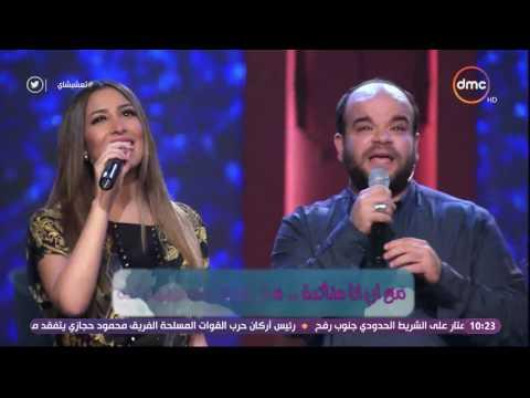 """جنات تغني """"اللي بيني وبينك"""" بكلمات جديدة مع غادة عادل ومحمد عبد الرحمن"""