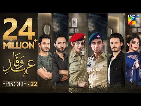 Ehd e Wafa Episode 22 | English Sub | Digitally Presented by Master Paints HUM TV Drama 16 Feb 2020