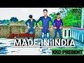 Guru Randhawa: MADE IN INDIA | Bhushan Kumar | DirectorGifty | Elnaaz Norouzi | KKD PRESENT........