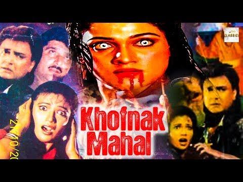 Video Khofnak Mahal (1998)   Hindi Horror Movie    Javed Khan, Pramod Moutho download in MP3, 3GP, MP4, WEBM, AVI, FLV January 2017