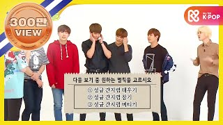 (Weekly Idol EP.269) INFINITE Random play dance Full.ver
