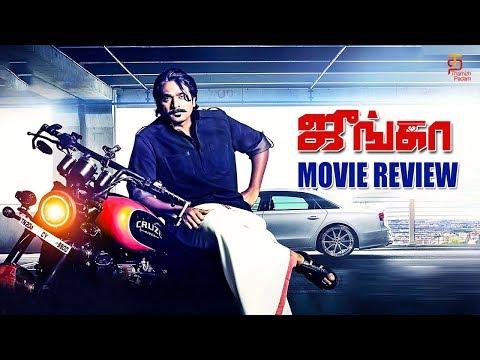 Junga Movie Review | Vijay Sethupathi | Sayesha | Madonna Sebastian | Siddharth Vipin | Gokul