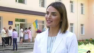 Оновлений центр ПМСД відкрили у Наркевицькій громаді