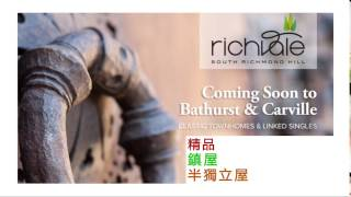 SENATOR HOMES RCHVALE TOWN HOME TV COMMERCIALS - CANTONESE