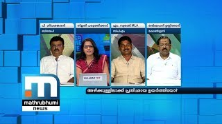 Video Has CM Elevated Surendran's Image By Imprisoning Him?| Super Prime Time| Part 1 MP3, 3GP, MP4, WEBM, AVI, FLV Desember 2018