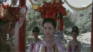Download Lagu Nu Er Qing 《女儿情》 【1986 CCTV TV series】Journey to the West (HD) ~ FAREWELL! Mp3