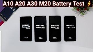 Samsung A10 vs Samsung A20 vs Samsung A30 vs Samsung M20 | Battery Test | Race Begins | Urdu/Hindi