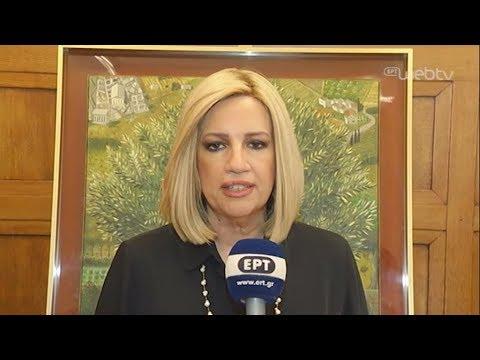 Φ. Γεννηματά: Η κυβέρνηση με τον αυταρχισμό και τις επιτάξεις ρίχνει λάδι στη φωτιά
