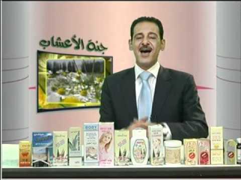 جنة الاعشاب  فوائد البابونج ووصفات نسائيه مع خبير الاعشاب حسن خليفه