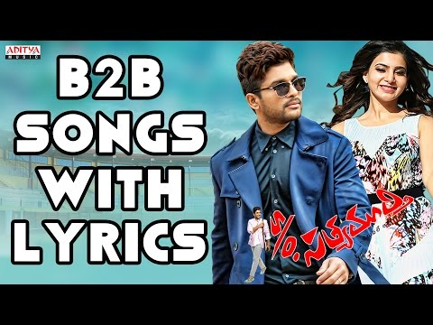 S/o Satyamurthy Back To Back Songs With Lyrics – Allu Arjun, Samantha, Trivikram, DSP