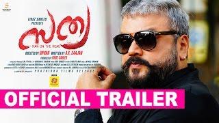 Sathya Malayalam Movie Official Trailer