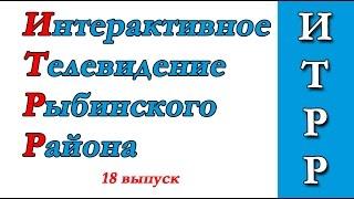 Наборочный этап в г.Зеленогорск