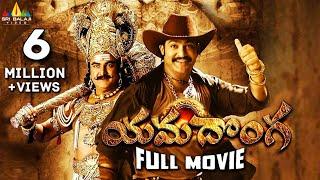 XxX Hot Indian SeX Yamadonga Telugu Latest Full Movies Jr NTR Priyamani Mamata Mohandas .3gp mp4 Tamil Video