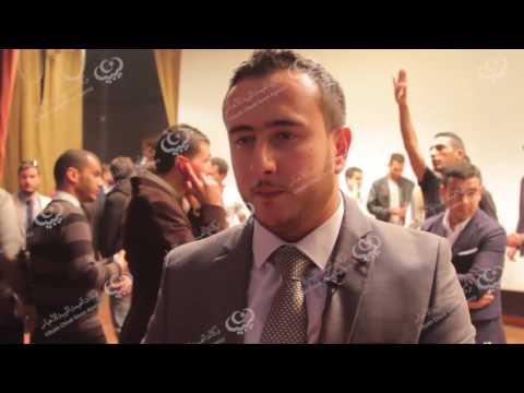 حفل اختتام الشهر المفتوح2 بجامعة طرابلس