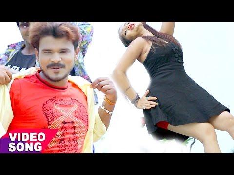 Video सखी के बारात में ना - Pramod Premi Yadav - Nathuniya Le Aiha Ae Raja Ji - Bhojpuri Hit Songs 2017 download in MP3, 3GP, MP4, WEBM, AVI, FLV January 2017