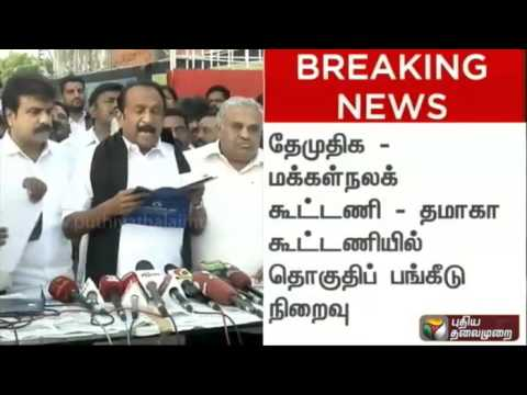 Vaiko-Announces-MDMK-Contesting-Constituency-in-Tamilnadu