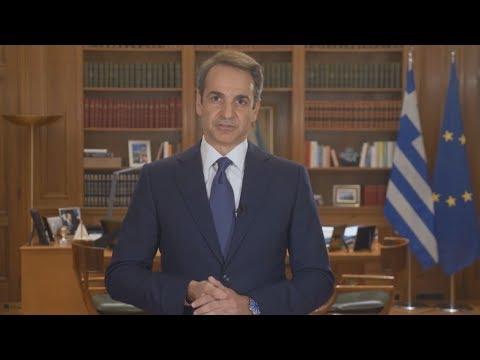 Tην Αικατερίνη Σακελλαροπούλου προτείνει για την Προεδρία της Δημοκρατίας ο πρωθυπουργός