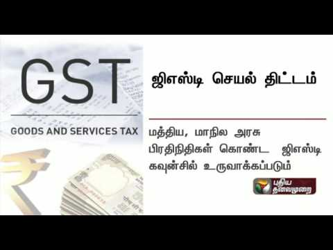 Revenue-Secretary-releases-steps-for-GST-rollout--Details