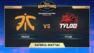 fnatic vs Tyloo - DreamHack Marceille - de_inferno [SleepSomeWhile, Anishared]