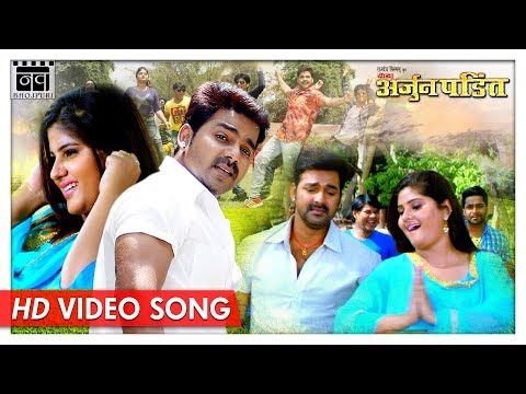 Bhojpuri HD video song Hamke Maaf Kar Do from movie Yodha Arjun Pandit