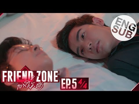 [Eng Sub] Friend Zone เอา•ให้•ชัด | EP.5 [4/4]