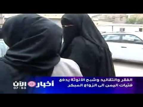 بنات اليمن
