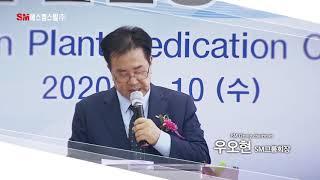 군산공장 준공식 Images