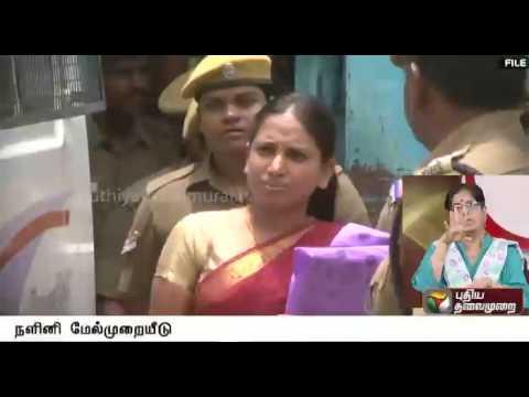 Rajiv-case-Nalini-seeks-release-in-Madras-High-Court