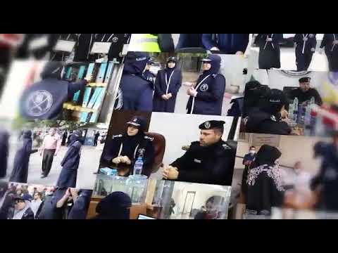 الشرطة النسائية إنجازٌ وعطاء