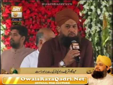 Owais Qadri live qtv Eidgah Shareef 22 april 2014 Mehfil e Milad live ary qtv
