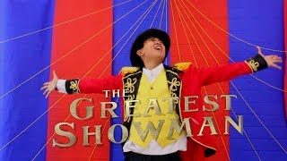 Video When You're Obsessed with the Greatest Showman MP3, 3GP, MP4, WEBM, AVI, FLV April 2018