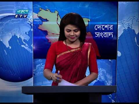 11 Am News || বেলা ১১ টার সংবাদ || 24 October 2020 || ETV News