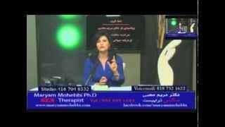Maryam Mohebbiبیضه های مرد و سکس