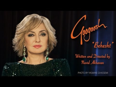 Googoosh Features Lesbian Couple in